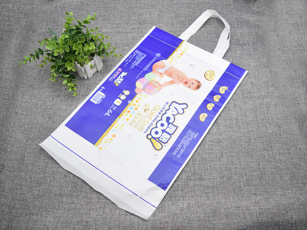 纸尿裤包装袋